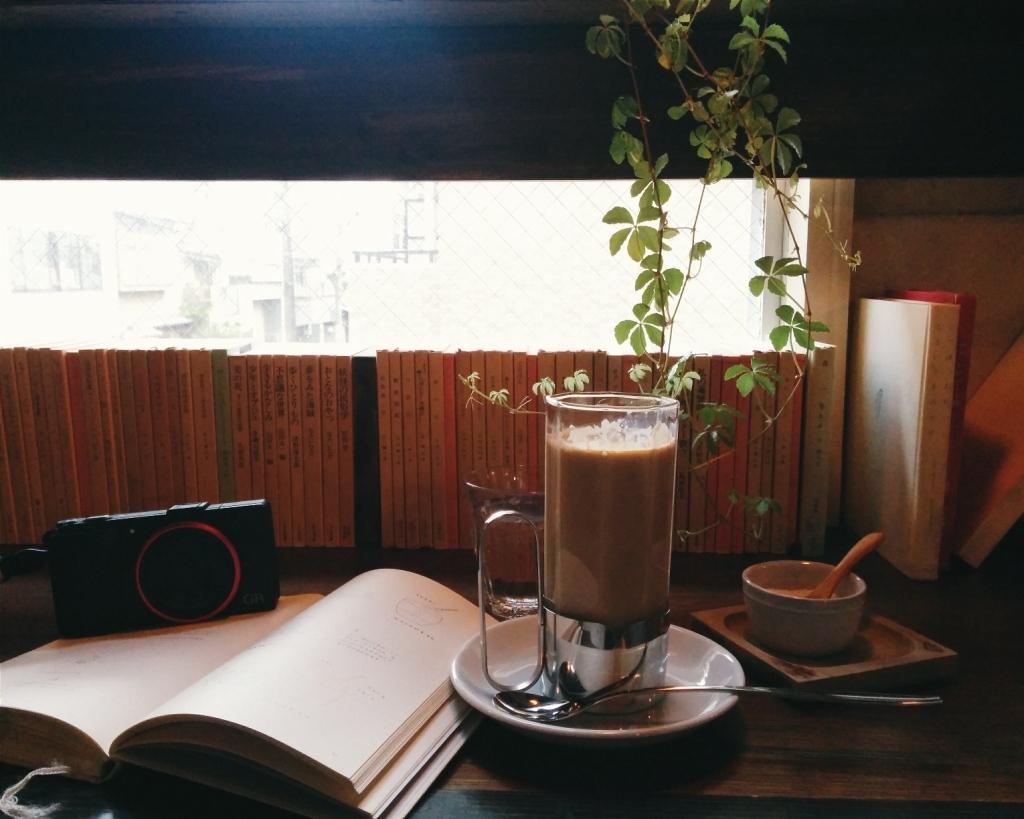 Kyoto Cafe